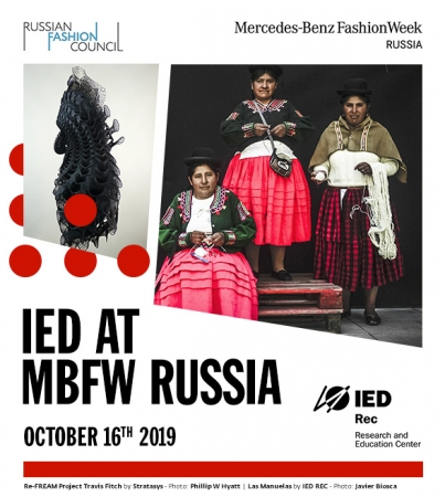 Лекция ISTITUTO EUROPEO DI DESIGN на MERCEDES BENZ FASHION WEEK RUSSIA!